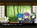 【刀剣乱舞COC】細川にっかりで楽しい「HUNT」・後【再投稿】