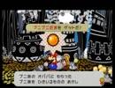 【実況】薄いマリオと厚いストーリー【ペーパーマリオRPG】 ページ11