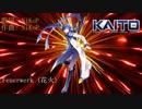 NiKoP - Feuerwerk (カイト)