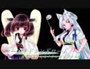 【東北きりたん&イタコ オリジナル曲】マーメイド・シンドローム