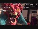 【超会議2018】 超ニコラジ 乙武洋匡 2/2 【全部屋コメント】