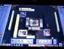 【MJ】 MJ Arcade Katsu.SがR2500を目指す 042【MJAC】