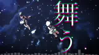 【MMD艦これ】『アスノヨゾラ哨戒班(Vo.佐倉綾音)』木曾とまるゆ【1080p】