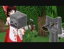 【Minecraft】足取りが重いマインクラフトⅡ.#1(ゆっくり実況)