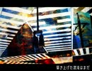 【初音ミク】独創の都市【オリジナル曲】
