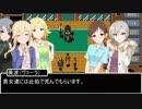 【モバマス×PC-9801】 偶像都市 Part.6
