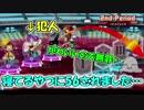 【QMAXIV】ミューと賢決闘者を目指す ~6限目~【kohnataシリーズ】