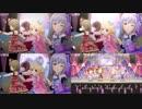 【デレステ】Heart Voice 3Dリッチ標準軽量2D比較動画