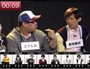 【コメントなし】人狼最大トーナメントseason4 #1 3/3