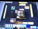 【MJ】 MJ Arcade Katsu.SがR2500を目指す 044【MJAC】