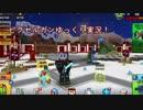 ピクセルガン3D(pixel gun3D)ゆっくり実況1 【スナイパートーナメント...