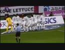 【三木谷伝説】ヴィッセル神戸 × サンフレッチェ広島 【遅くなってスミマセン】