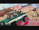 【PUBG】茜ちゃんは生き残りたい19【あいのり編】 thumbnail