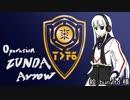 From The Depths Operation Zunda Arrow 第9話【轟く】後パート