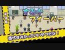 ちやほやすみか:『ツクモガミーズ!』第58話