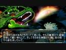 【東方】とある異世界を救った英雄が幻想入り -龍球幻想奇譚- 【龍球伝】 第二話