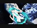 【MMD】歌姫ミクちゃんが星間飛行を歌うようです