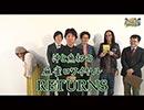 沖と魚拓の麻雀ロワイヤル RETURNS 第169話(1/10)