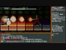 【縛り実況】ロックマンエグゼ 画面右側隠してノーダメージでクリアしちゃう part2