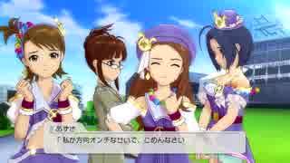 アイマス2_(PS3版)_21週目_1