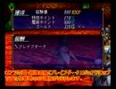 グランディアⅡ 字幕プレイ動画 9章 1