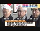 東電の裁判 巨大地震の予測に気象庁職員「妥当」