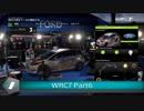 【WRC7】キャリアモード実況【Rally Italia Sardegna Day 3】