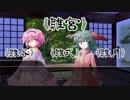 【DX3rd】さとりの時空をまたいだダブルクロスPart3