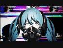 【リバーシブル・キャンペーン】MIXの暴力で歌ってみた【黒髪T】