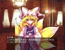 第69位:東方昭和伝 第三十八章「東条内閣総辞職」(3/3) thumbnail
