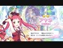 【プリンセスコネクト!Re:Dive】キャラクターストーリー アヤネ Part.01