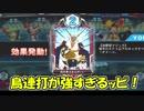 【QMAXIV】ミューと賢決闘者を目指す ~7限目~【kohnataシリーズ】