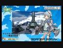 【新/動く!自動◇砲台】遊 撃 兵 装【077】