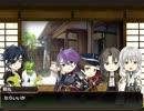 【刀剣乱舞COC】歌仙と燭鶴長谷平で楽しい「はがねの言祝」1【再投稿】