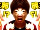 第91位:Seikin from the far east thumbnail