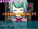 (ほろびのゆりかご ♯9) 究極の選択を迫られるホラゲー実況プレイ!