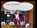 【実況】薄いマリオと厚いストーリー【ペーパーマリオRPG】 ページ12