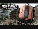 第26位:【実況】4人ですすめ!危険な丸太輸送ミッション【ナポリの男たち】 thumbnail