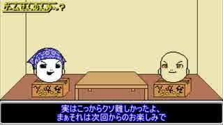 【Factorio】ゲームせんのんか~?part.1_3【ゆっくり実況】