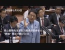 青山繁晴先生は佐川さんの答弁を終始一貫聞いていたか?
