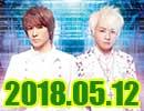 accessのオールナイトニッポン動画(2018年5月12日配信分)