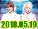 accessのオールナイトニッポン動画(2018年5月19日配信分)