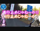 【CB190R】小排気量でいってみよう!part.5 山形~宮城蔵王編【ゆかあか...