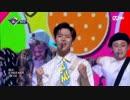 【K-POP】PENTAGON (펜타곤) - 빛나리 (Shine) 180510 M Countdown