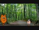 【ダンプティーズ】#02 森のくまさん【自作アニメ】