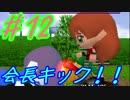 【実況】ノベルゲームを愛する男がときメモ2の恋物語を全力で楽しむ 12