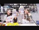 けものフレンズ presentsどうぶつ図鑑2 (通算24回) 5/10 コメ付 再エンコ版