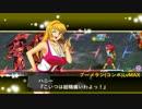 スーパーロボット大戦X-Ω 闘滅モード 大型ボスLv7 500万ダメ(Bν、Sリディなし)