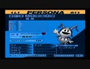 【初見実況】ペルソナ3もやっていこうFes【第22回】