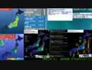 1月5日 11時02分頃の地震 ※動画説明文参照